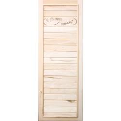 Дверь глухая с резьбой «эконом» 1,85х0,75 м
