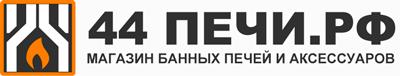 44 ПЕЧИ.рф